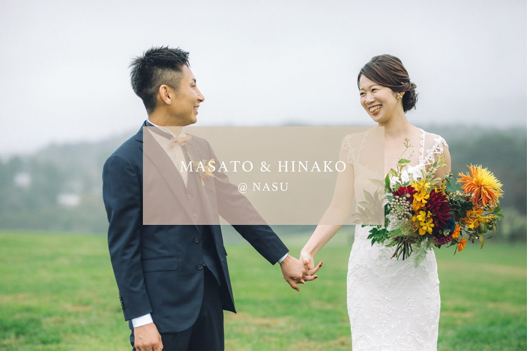 MASATO & HINAKO