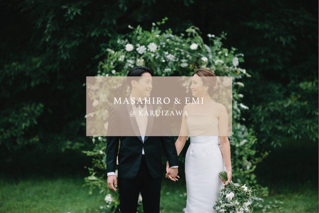 MASAHIRO & EMI