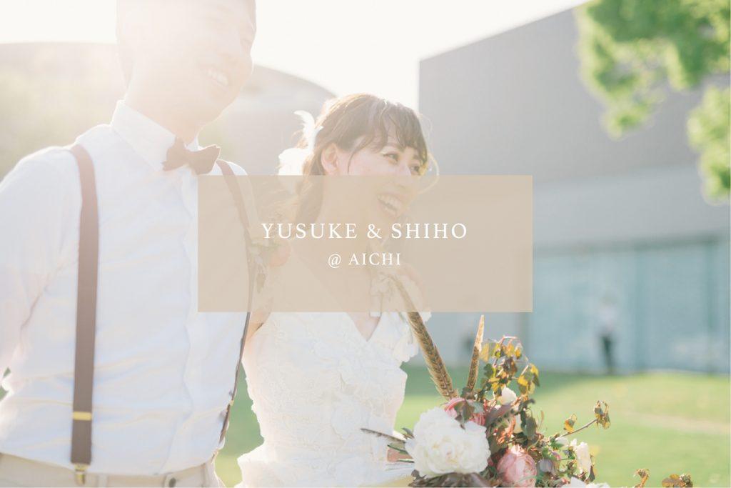 YUSUKE & SHIHO