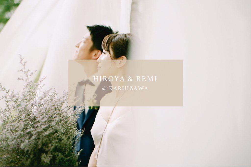 HIROYA & REMI