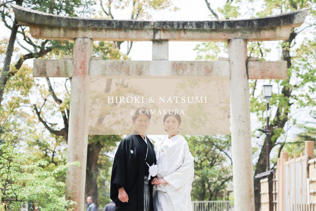 HIROKI & NATSUMI