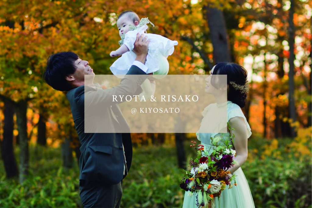 RYOTA & RISAKO