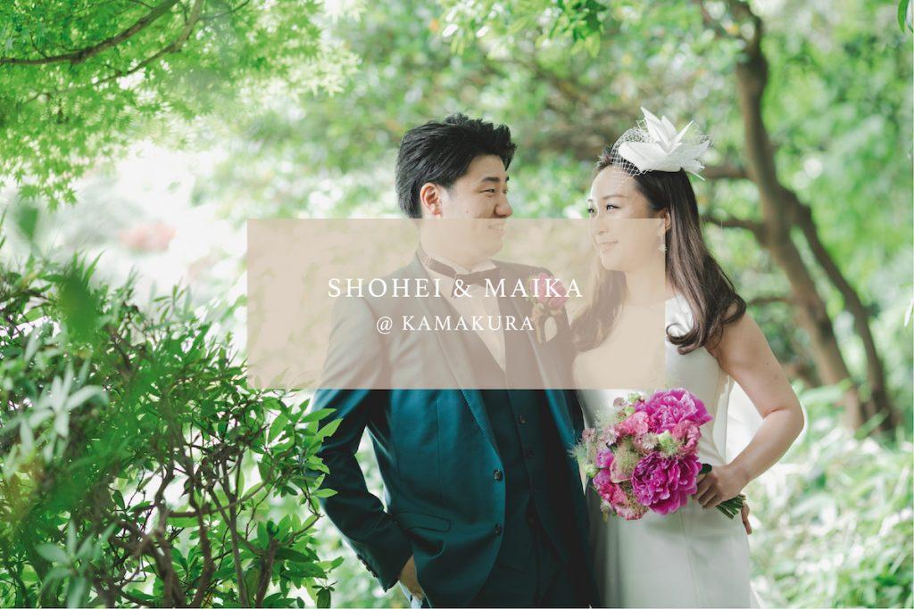 SHOHEI & MAIKA