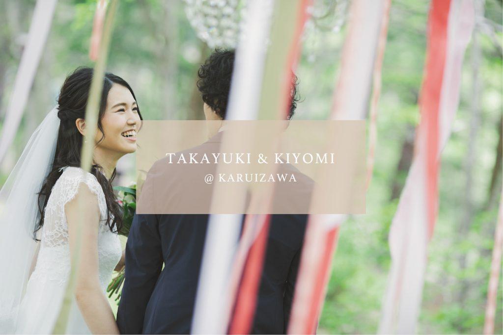 TAKAYUKI & KIYOMI