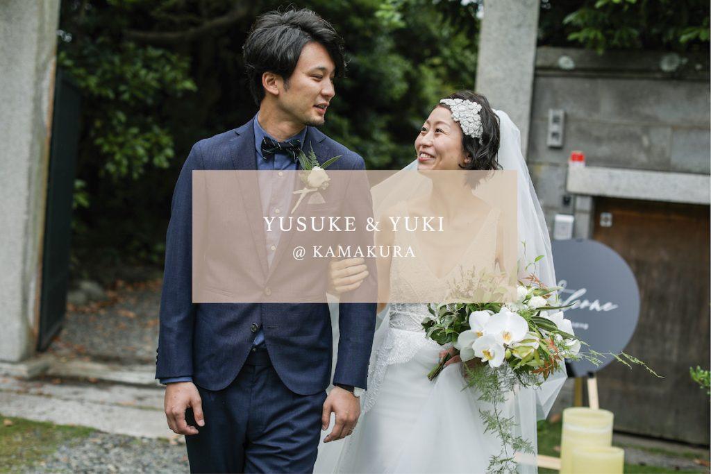 YUSUKE & YUKI