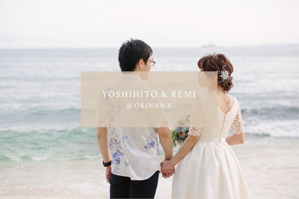 YOSHIHITO & REMI