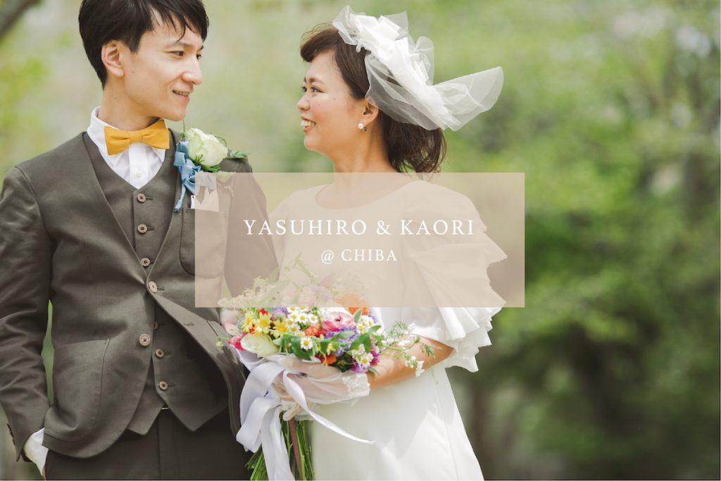 YASUHIRO & KAORI