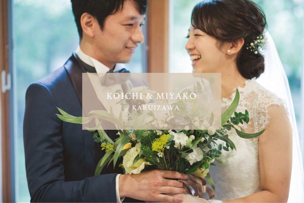 KOICHI & MIYAKO