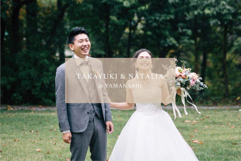 TAKAYUKI & NATALIA