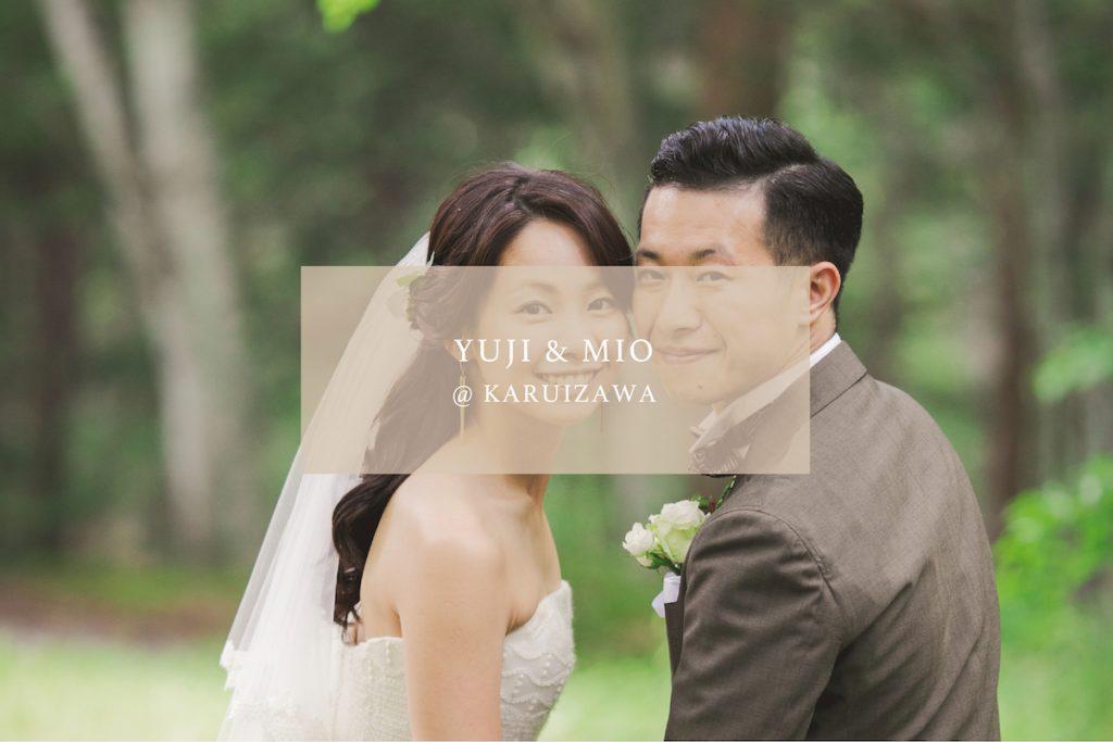 YUJI & MIO