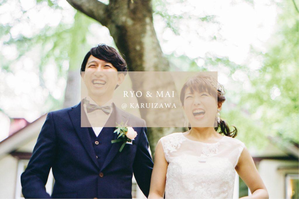 RYO & MAI