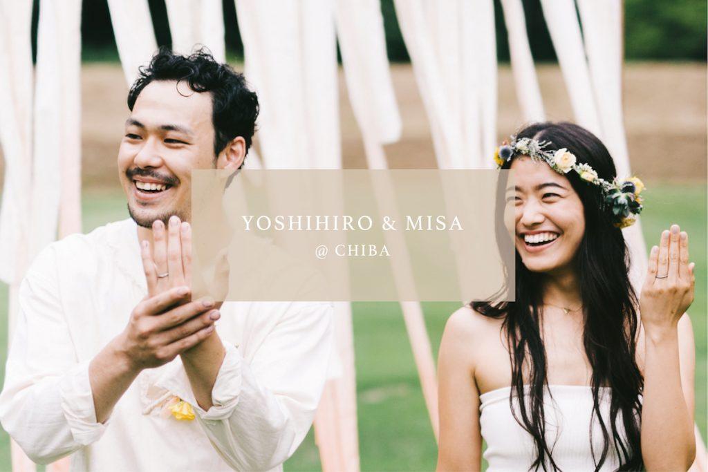 YOSHIHIRO & MISA