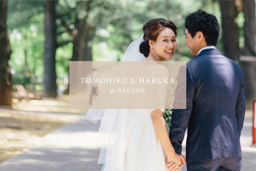 TOMOHIRO & HARUKA