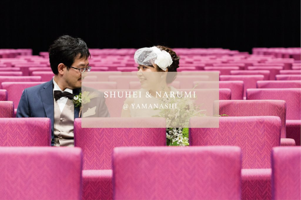 SHUHEI & NARUMI