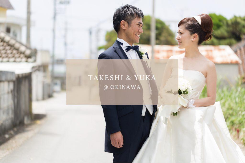 TAKESHI & YUKA