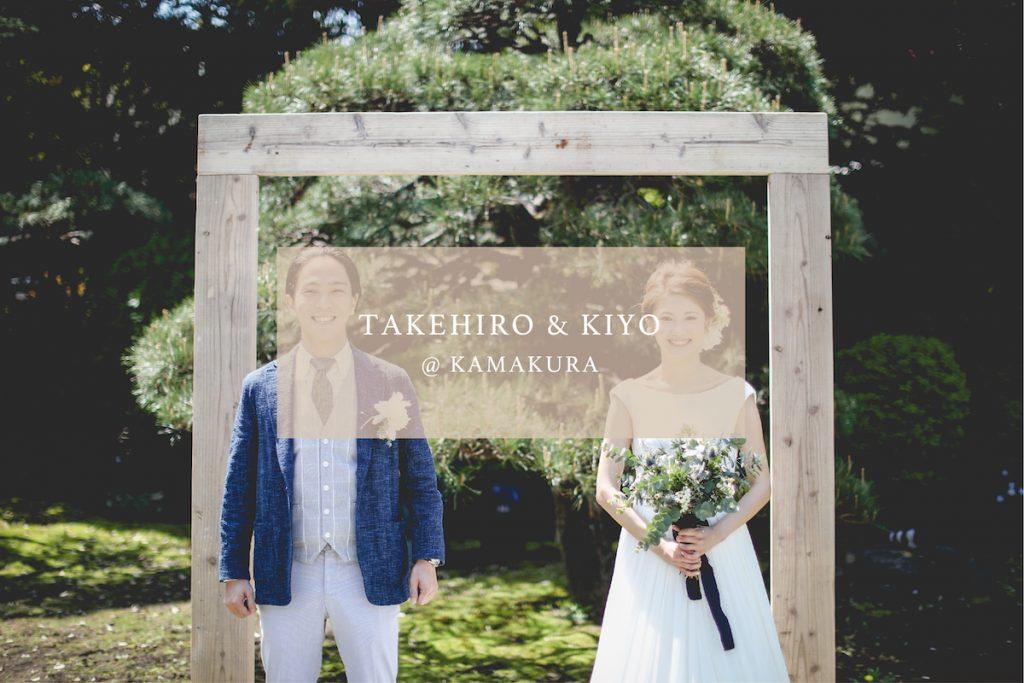 TAKEHIRO & KIYO