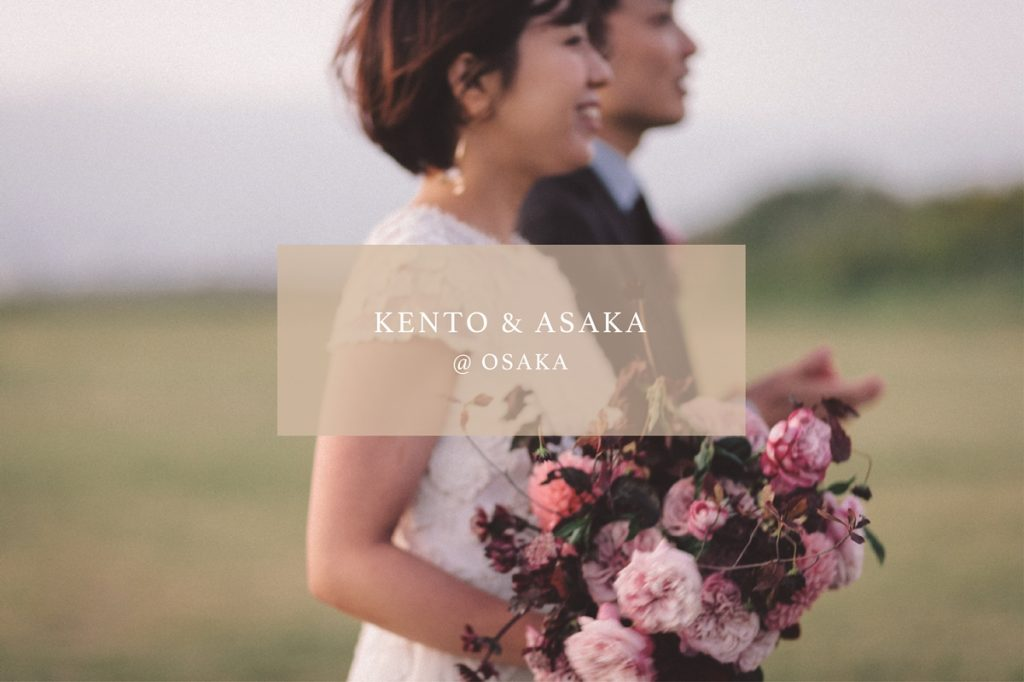 KENTO & ASAKA