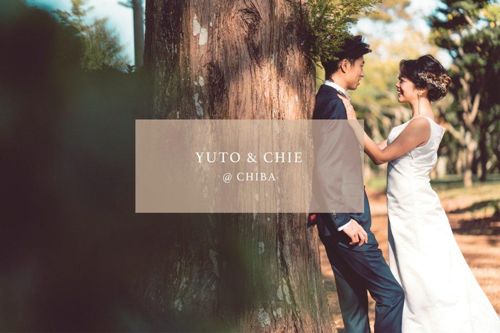 YUTO & CHIE