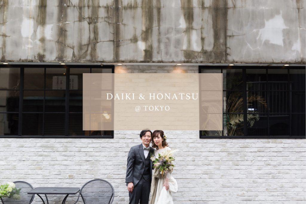 DAIKI & HONATSU