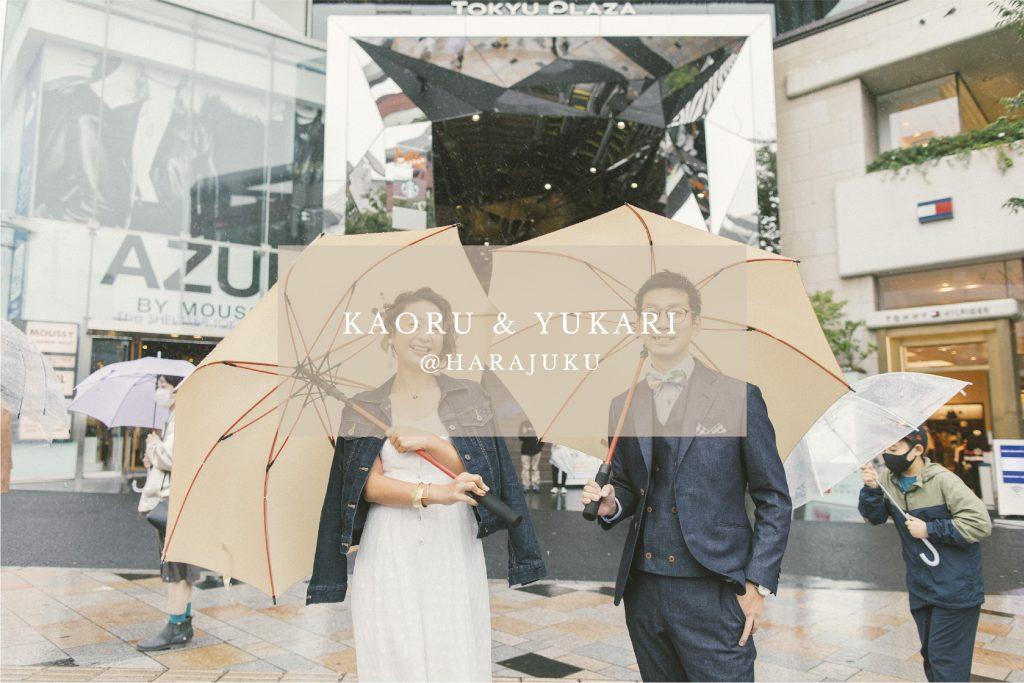 KAORU & YUKARI