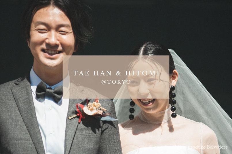 TAE HAN & HITOMI