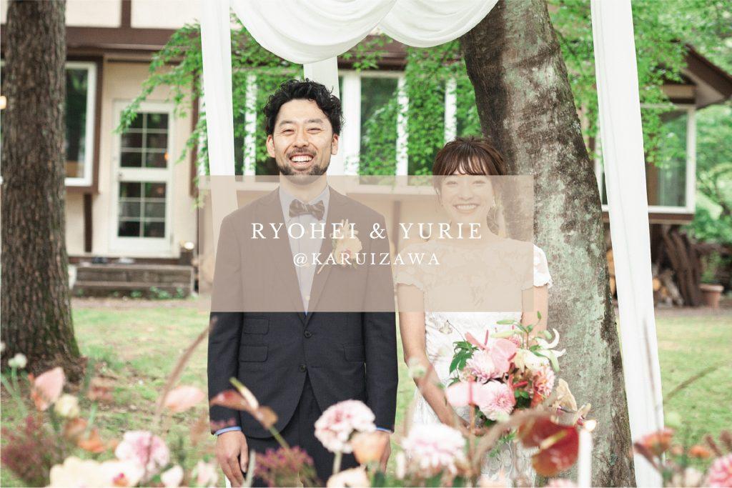 RYOHEI & YURIE