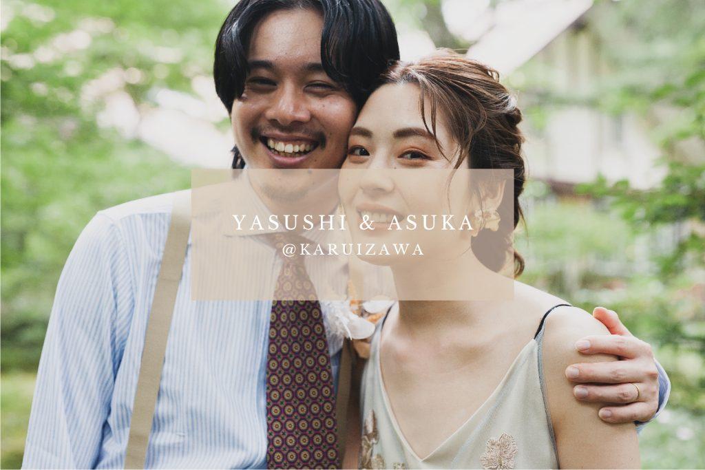 YASUHI & ASUKA